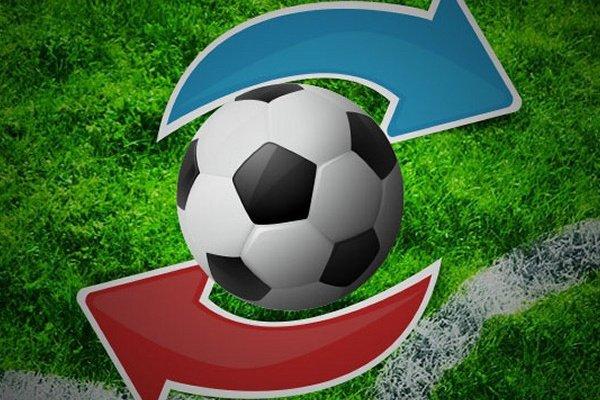 Possíveis transferência: Kane, Henderson, Messi, Giroud, Eriksen, Wilder, Upamecano, Mariano